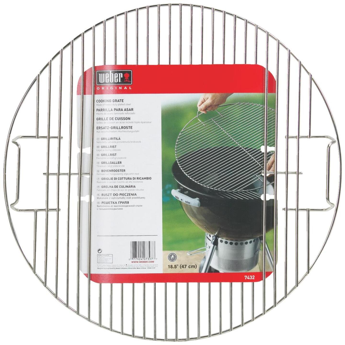 Weber 18.5 In. Dia. Plated-Steel Kettle Grill Grate Image 2